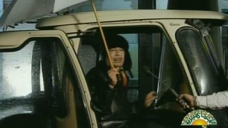 Colonel Qaddafis Umbrella